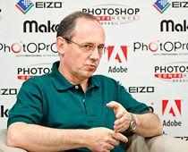 Entrevista com Brasilio Wille sobre a arte fotogr�fica